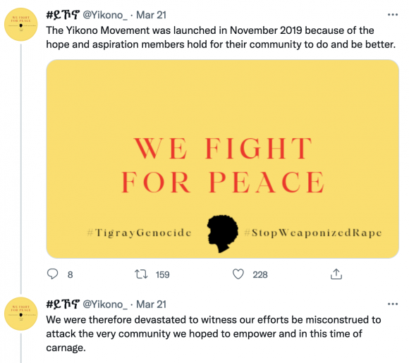 Figura 15: L'organizzazione attivista femminista del Tigray Yikono risponde alle affermazioni filo-governative secondo cui lo stupro era onnipresente nel Tigray. Fonte: https://twitter.com/Yikono_/status/1373730712256442369?s=20